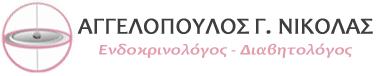 Αγγελόπουλος Νικόλας
